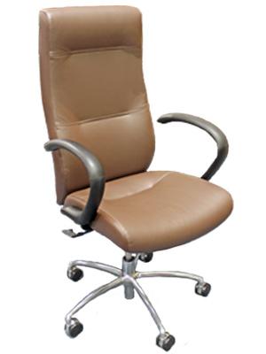 9 To 5 Cortina Executive Chair